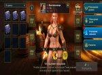 Скриншот 8 Raid: Shadow Legends