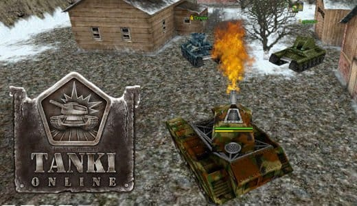 Шкурки для world of tanks от протанки