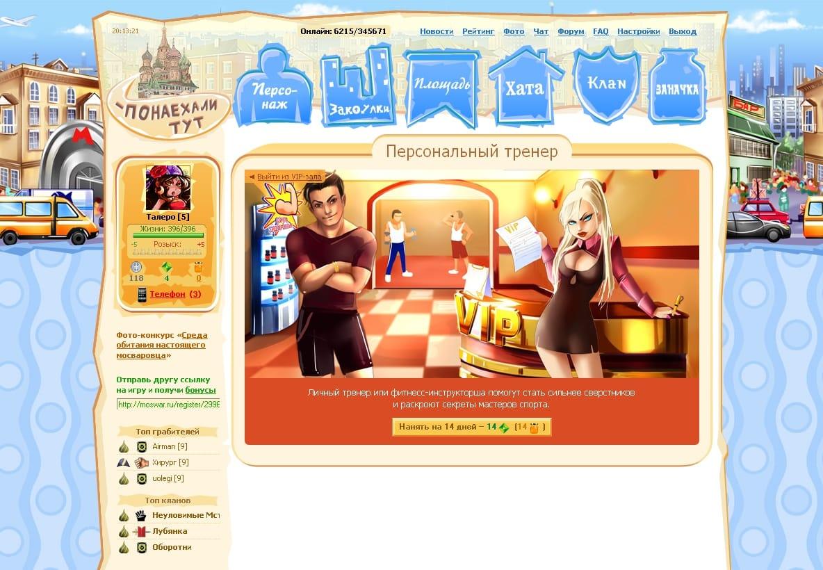 Коллекция казино в понаехали тут сундуки игровые автоматы сундуки
