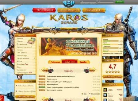 Главная страница сайте Karos online