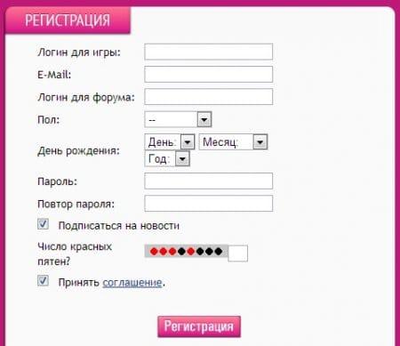 Окно регистрации в Audition 2