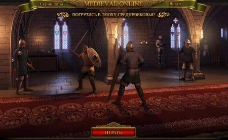 Рыцари Средних веков