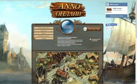 Страница официального сайта, где вы можете зарегистрироваться в игре