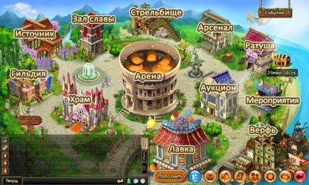 Город в игре «Бумз!»