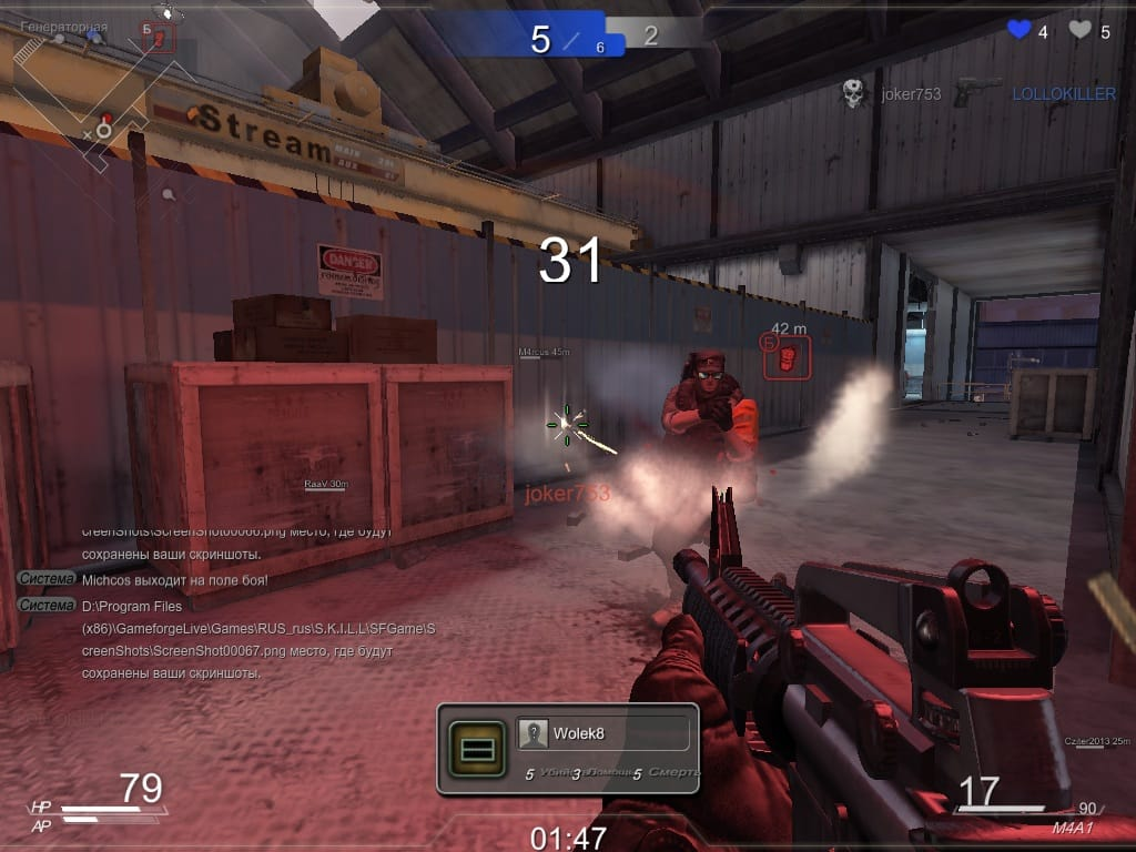 Картинки по запросу S.K.I.L.L. - Special Force 2 скриншоты