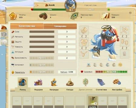 Попугаи — одна из фракций в игре