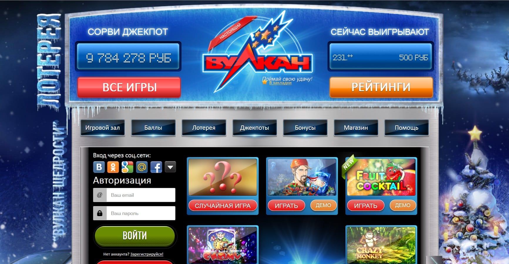 Онлайн слоты — играйте в более 300 вегасских слотов бесплатно!