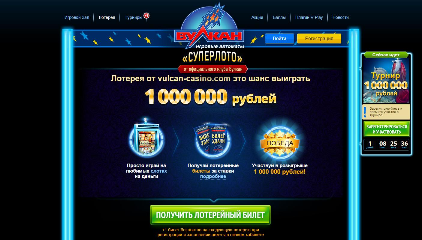 Вулкан Игровые Аппараты Казино Онлайн