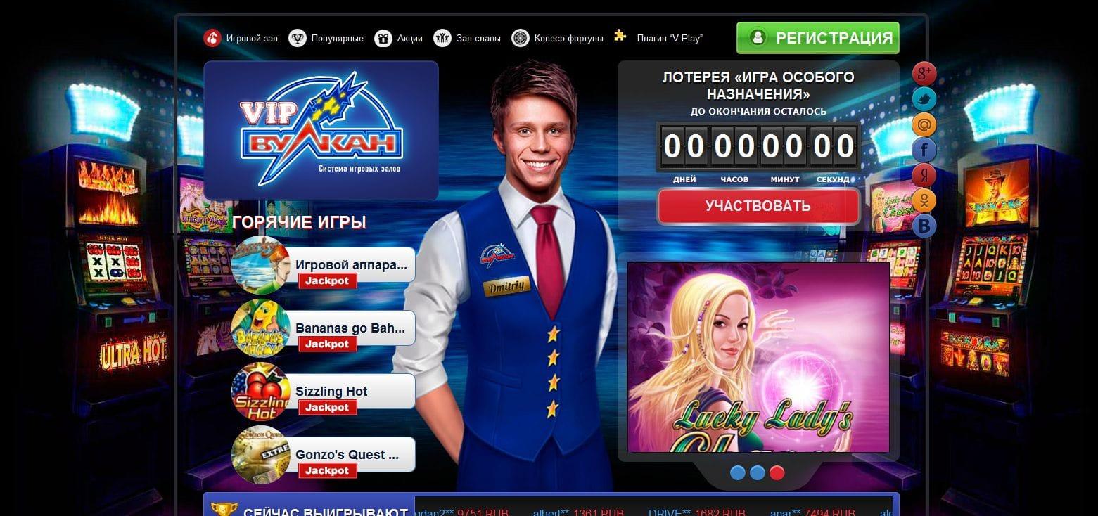 Играть Онлайн Игровые Автоматы Резиденты