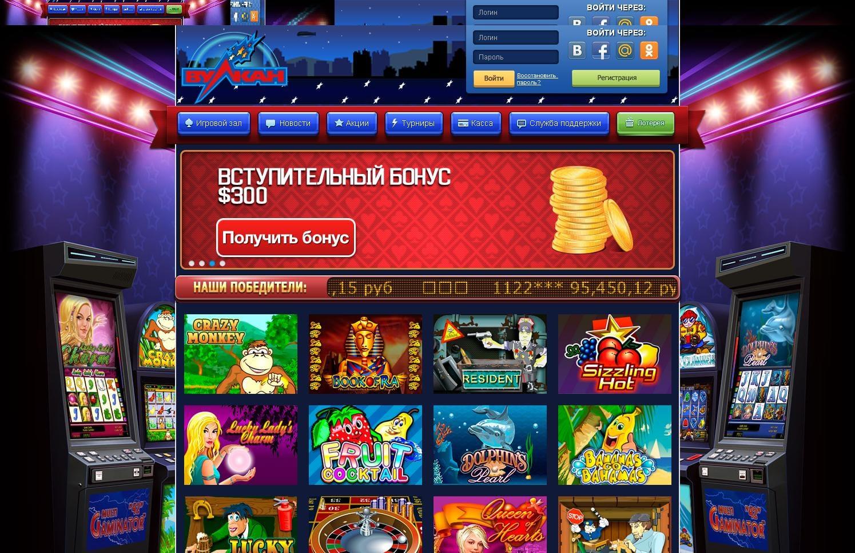 Вулкан Казино Клуб Казахстан лучшее онлайн казино в Астане и Алмате