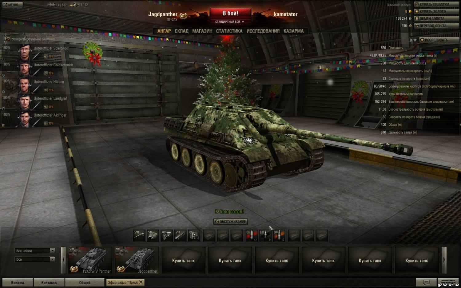 World of Tanks официальный сайт - Мир танков