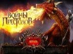 Дракон охраняет ресурсы