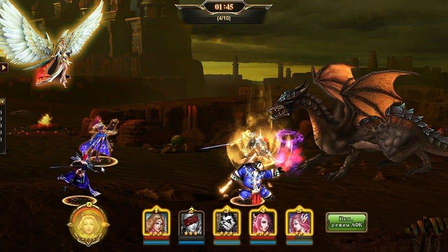 Отряд игрока сражается с боссом-драконом