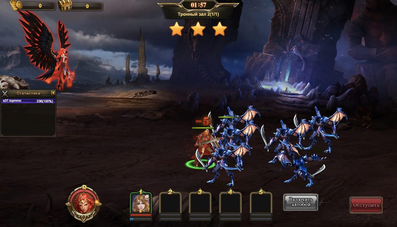 Первый бой в игре