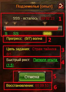 Что же нужно сделать?