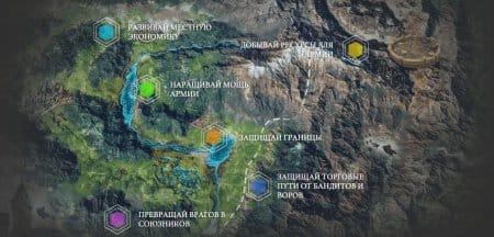 Карта в игре Конкверов Блейд