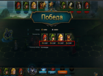 Скриншот Герои: Легенда Энроса 9