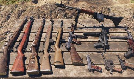 Больше оружия