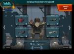 Скриншот 6 War Robots